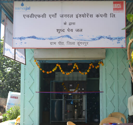safe-water-atm-by-hdfc-ergo